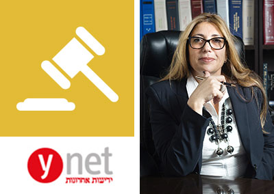The Rabbinical Court demands: extradite the husband who refuses to grant a divorce