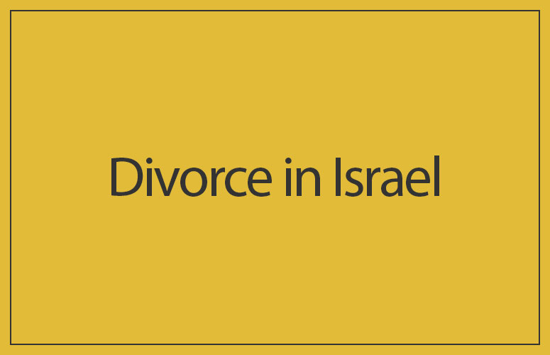 Divorce in Israel